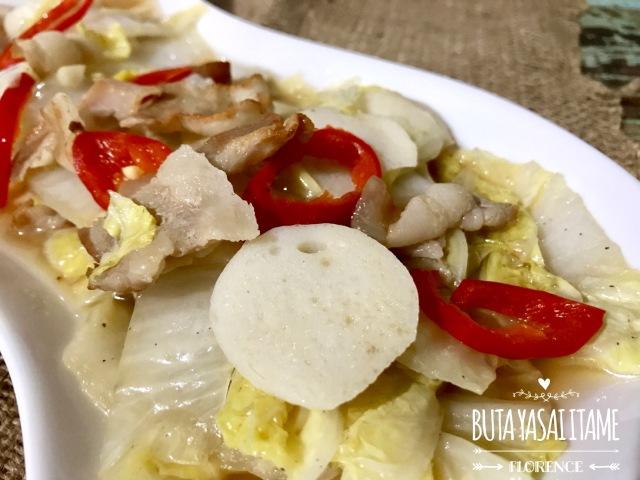 Tumis Babi Sayur Buta Yasai Itame Sauteed Pork Veggie Florence S Home Cooking